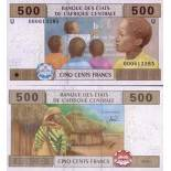 Collection of Banknote Cameroon Pick number 206 - 500 FRANC 2002