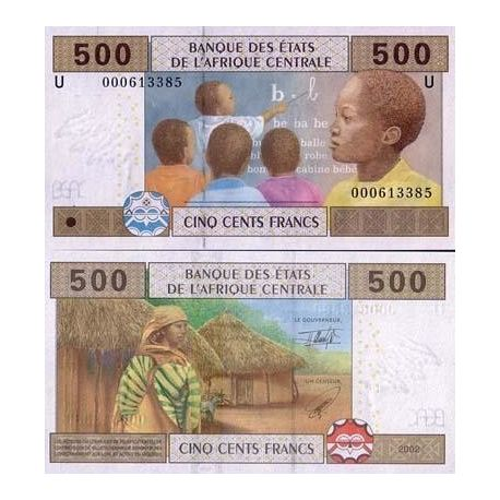 Central Africa Cameroon - Pk # 206 - Ticket 500 Francs