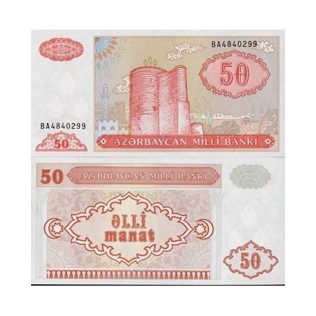 Billet de collection Azerbaidjan Pk N° 17 - Billet de 50 Manat