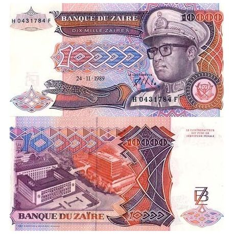Zaire - Pk: # 38 - 10,000 tickets Zaires