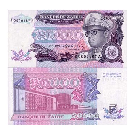 Zaire - Pk: # 39 - 20,000 tickets Zaires