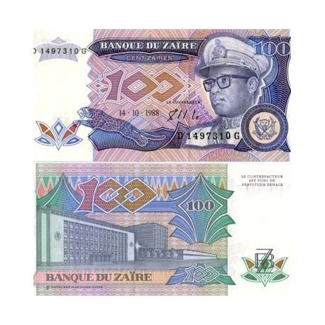 Zaire - Pk N° 33 - Billet de 100 Zaires