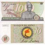 Collezione banconote Zaire Pick numero 27 - 10 Zaire