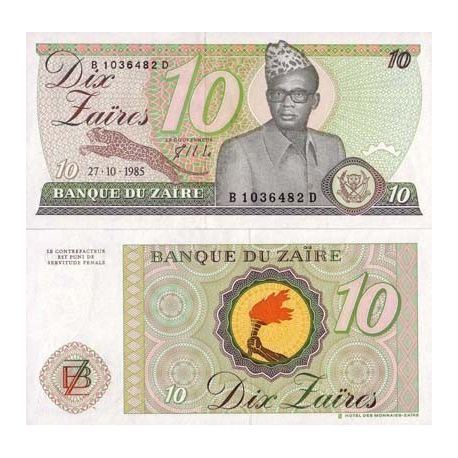 Zaire - Pk N° 27 - Billet de 10 Zaires