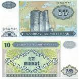 Billet de banque Azerbaidjan - Pk N° 16 - Billet de 10 Manat