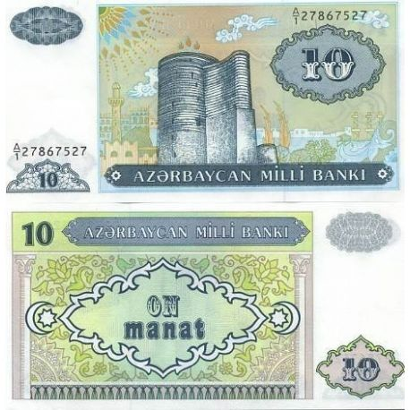 Billets de collection Billet de banque Azerbaidjan - Pk N° 16 - Billet de 10 Manat Billets d'Azerbaidjan 7,50 €