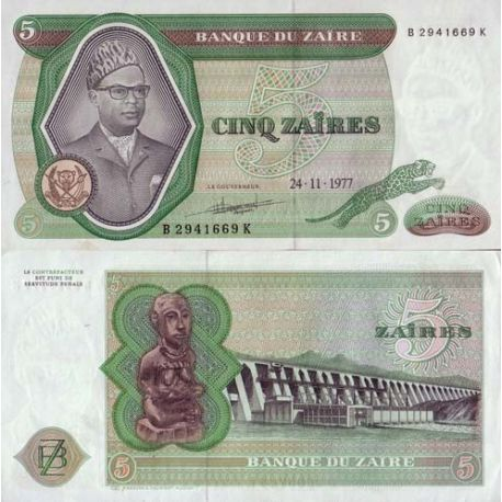 ZAIRE - Pk No. 21 - 5 ticket Zaires