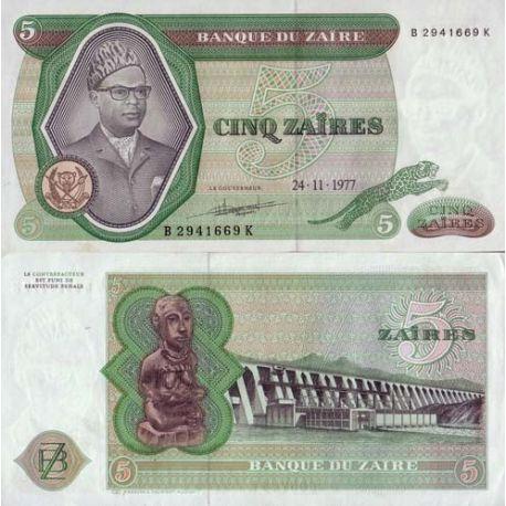 ZAIRE - Pk N° 21 - Billet de 5 Zaires