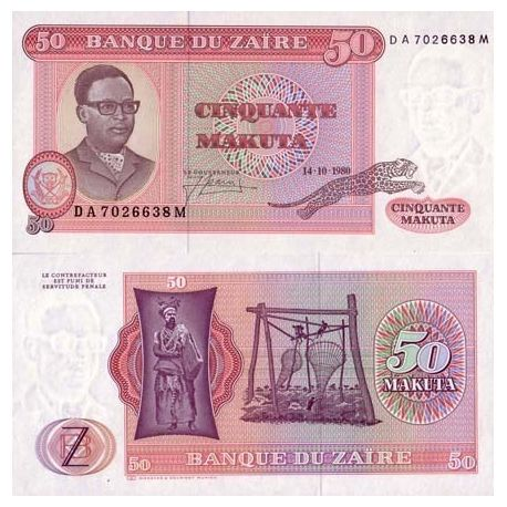 Billets de collection Billet de banque Zaire Pk N° 17 - 50 Makuta Billets du Zaire 4,50 €