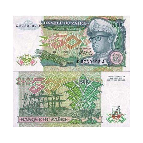 Zaire - Pk N° 32 - Billet de 50 Zaires