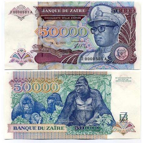 Billets banque Zaire Pk N° 40 - 50000 Zaires