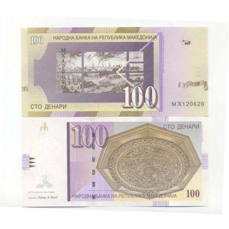 Billets de collection Macedoine - Pk N° 16 - Billet de banque de 100 Denari Billets de Macedoine 10,00 €