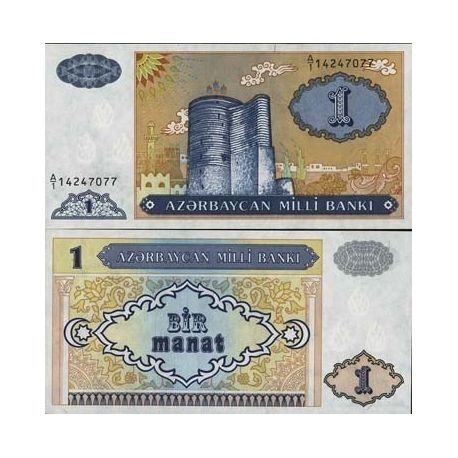 Billets de collection Billet collection Azerbaidjan - Pk N° 14 - Billet de 1 Manat Billets d'Azerbaidjan 4,00 €
