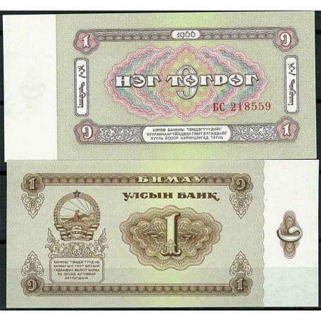 Billets de collection Mongolie - Pk N° 35 - Billet de banque de 1 Tugrik Billets de Mongolie 3,00 €