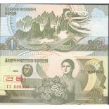 Coree Nord - Pk N° 39 - Billet de banque de 1 Won specimen