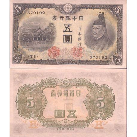 Japon - Pk N° 50 - Billet de banque de 5 Yen