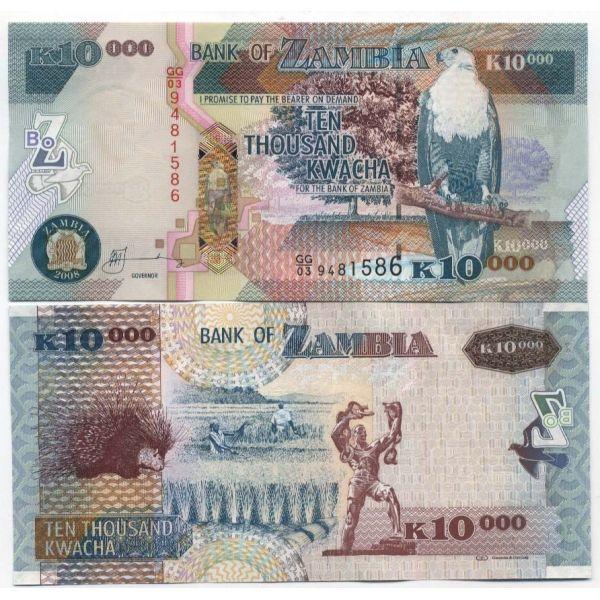 billet de banque zambie