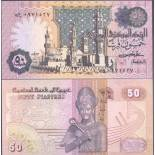 Beautiful banknote Egypt Pick number 55 - 50 Livre 1980