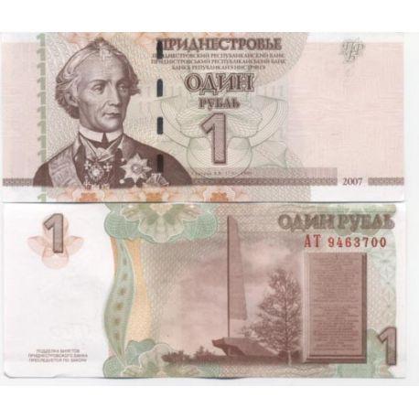 Billets de banque Trans-Denestria Pk N° 42 - 1 Ruble