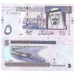 Arabie Saoudite - Pk N° 32 - Billet de banque de 5 Ryal