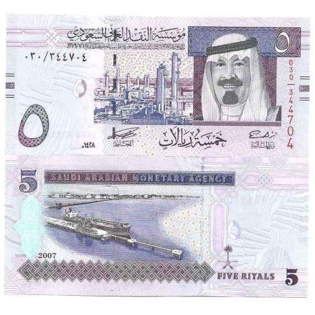 Billets de collection Arabie Saoudite - Pk N° 32 - Billet de banque de 5 Ryal Billets d'Arabie Saoudite 5,00 €