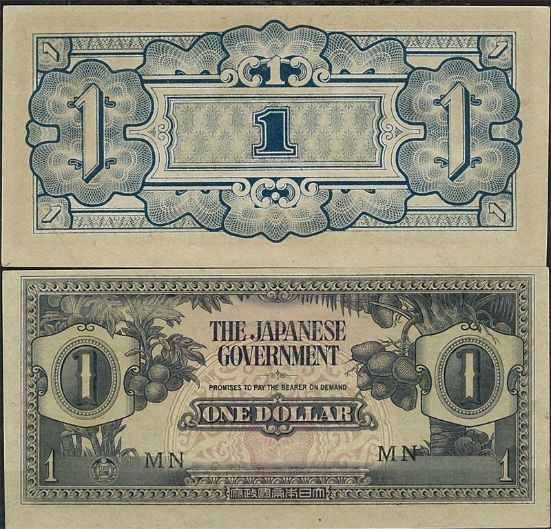Banknote Malaysia / Malay States Pick number 5 - 1 Ringgit - La
