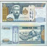 Mongolie - Pk N° 67 - Billet de banque de 1000 Tugrik