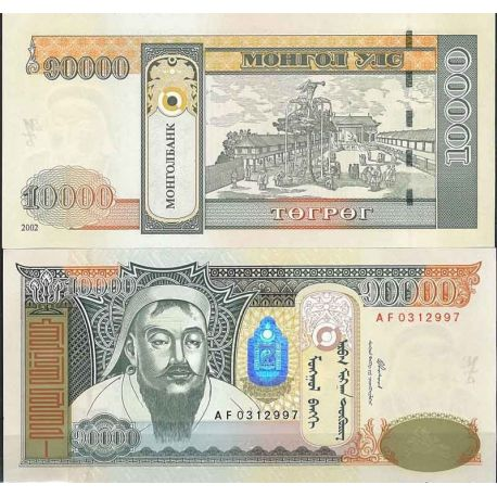 billet de banque mongolie