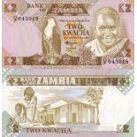 Billet de collection Zambie Pk N° 24 - 2 Kwacha