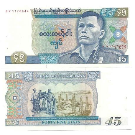 Billets de collection Myanmar - Pk N° 64 - Billet de banque de 45 Kyats Billets du Myanmar 3,00 €