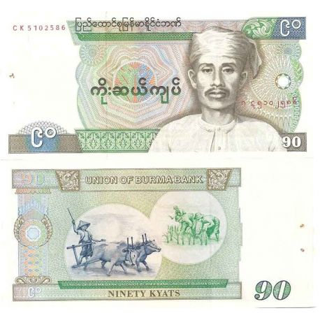 Billets de collection Myanmar - Pk N° 66 - Billet de banque de 90 Ruppes Billets du Myanmar 4,00 €