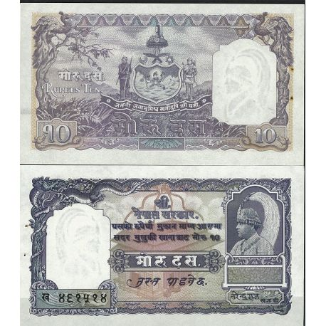 Billets de collection Nepal - Pk N° 1 - Billet de banque de 10 Ruppees Billets du Nepal 17,00 €