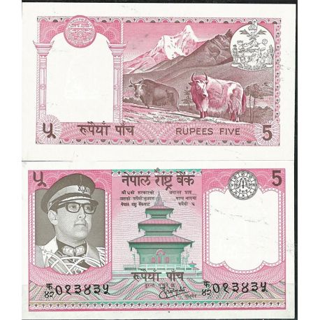 Billets de collection Nepal - Pk N° 23 - Billet de banque de 5 Rupees Billets du Nepal 10,00 €