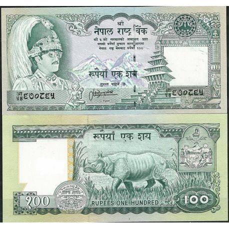 Billets de collection Nepal - Pk N° 34 - Billet de banque de 100 Rupees Billets du Nepal 11,00 €