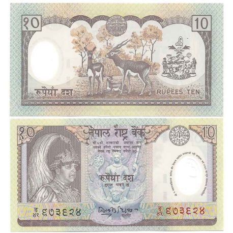 Billets de collection Nepal - Pk N° 45 - Billet de banque de 10 Rupees Billets du Nepal 3,00 €