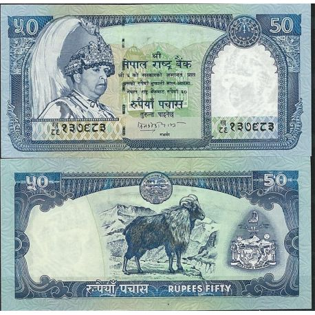 Billets de collection Nepal - Pk N° 48 - Billet de banque de 50 Rupees Billets du Nepal 6,00 €