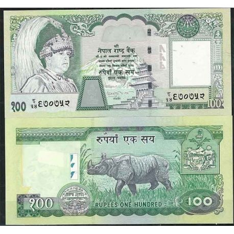 Billets de collection Nepal - Pk N° 49 - Billet de banque de 100 Rupees Billets du Nepal 11,00 €