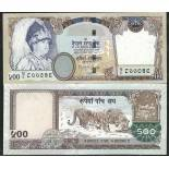 Banknoten Sammlung Nepal Pick Nummer 50 - 500 Roupie