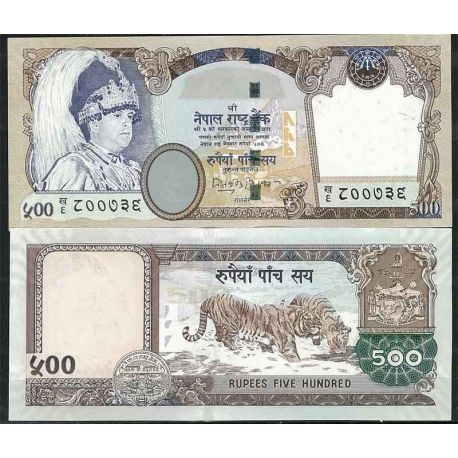 Billets de collection Nepal - Pk N° 50 - Billet de banque de 500 Rupees Billets du Nepal 37,00 €