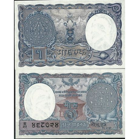 Billets de collection Nepal - Pk N° 6 - Billet de banque de 10 Ruppees Billets du Nepal 28,00 €