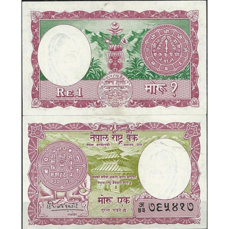 Billets de collection Nepal - Pk N° 8 - Billet de banque de 1 Rupees Billets du Nepal 6,00 €
