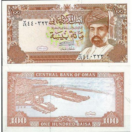 Billet de collection Oman Pk N° 22 - 100 Baiza