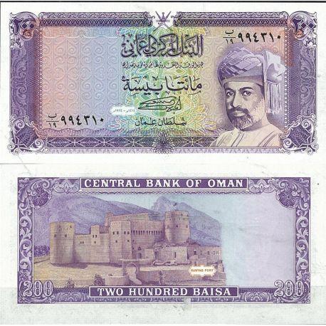 Billets de collection Oman - Pk N° 23b - Billet de banque de 200 Baisa Billets d'Oman 11,00 €
