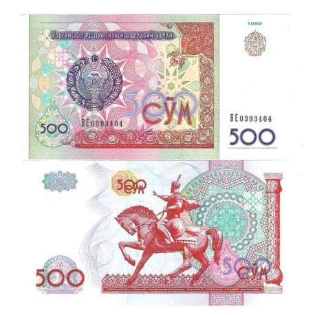 Ouzbekistan - Pk N° 81 - Billet de banque de 1000 Sum