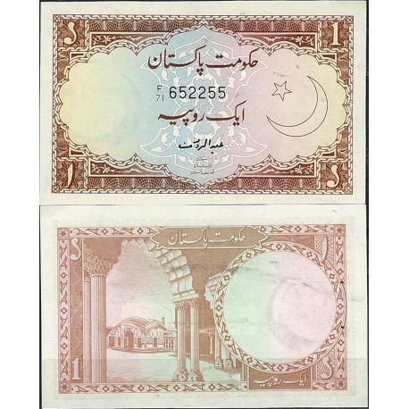 Pakistan - Pk N° 10a - Billet de banque de 1 Ruppee