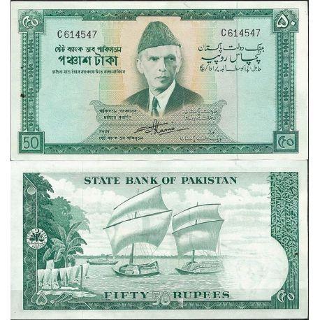 Pakistan - Pk N° 17 - Billet de banque de 50 Ruppee