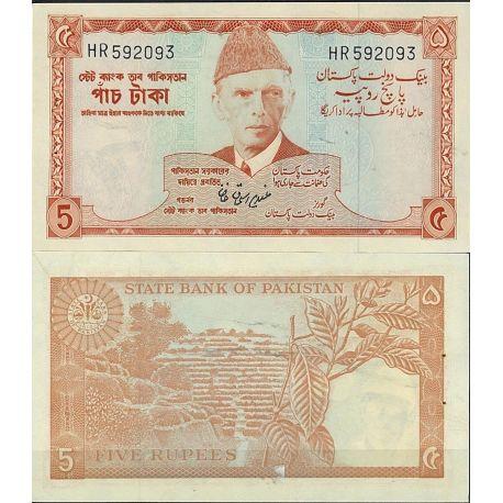 Pakistan - Pk N° 20A - Billet de banque de 5 Ruppees