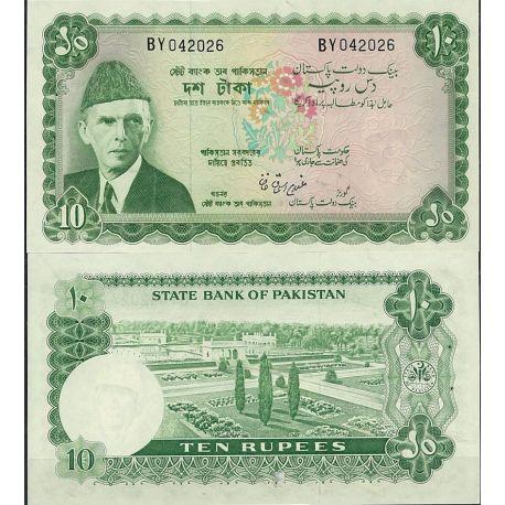 Pakistan - Pk N° 21 - Billet de banque de 10 Ruppee