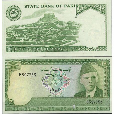 Pakistan - Pk N° 29 - Billet de banque de 10 Ruppee