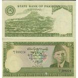 Pakistan - Pk N° 34 - Billet de banque de 10 Ruppee